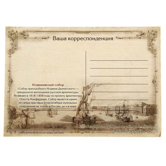 Рождения дочки, напечатать открытки в санкт-петербурге
