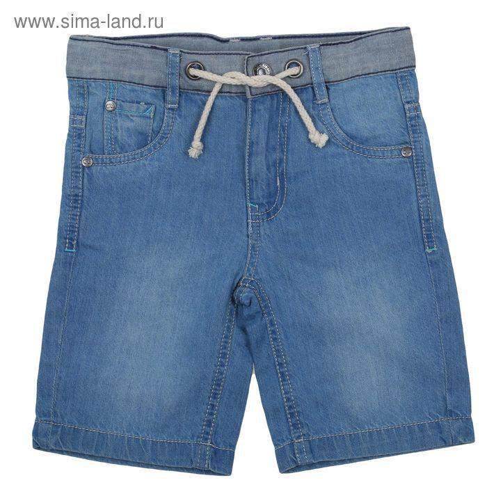 Шорты для мальчика джинсовые, рост 98 см (56), цвет голубой (арт. CK 7J037)