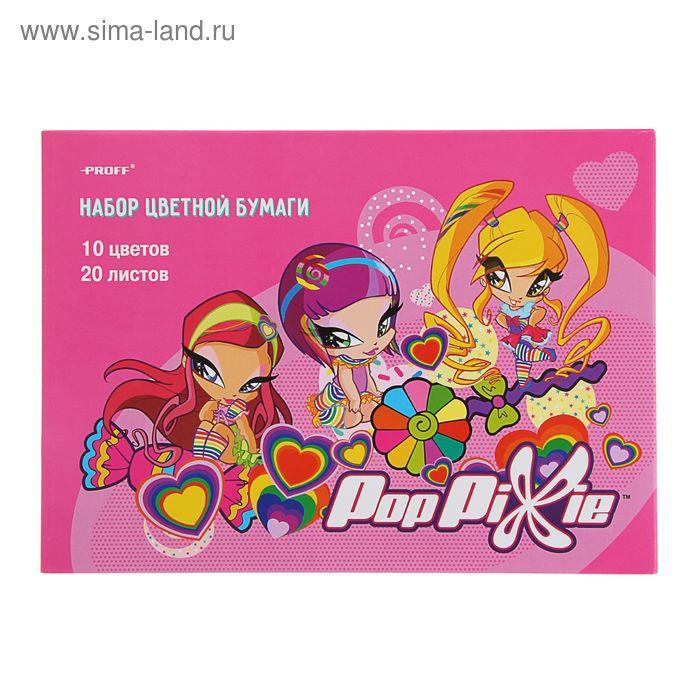 Набор цветн двусторонней бумаги A4 20л 10цв PopPixie, офсет, в альбоме на склейке