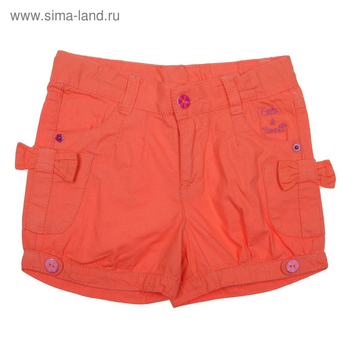 Шорты для девочки, рост 98 см (56), цвет персик (арт. CK 7T019)