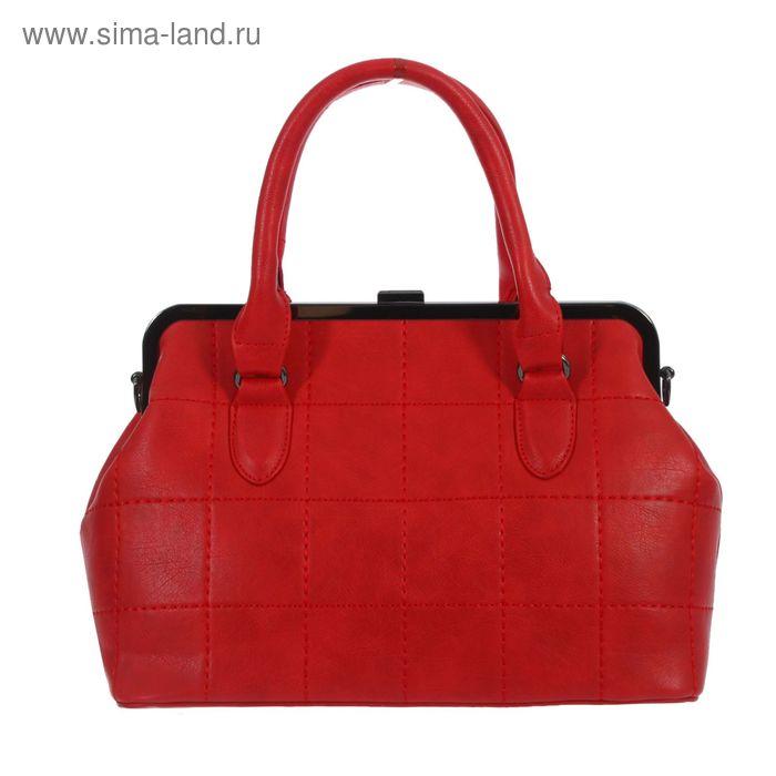 """Сумка женская """"Эврика"""", 1 отдел на рамке, 1 наружный карман, длинный ремень, красная"""