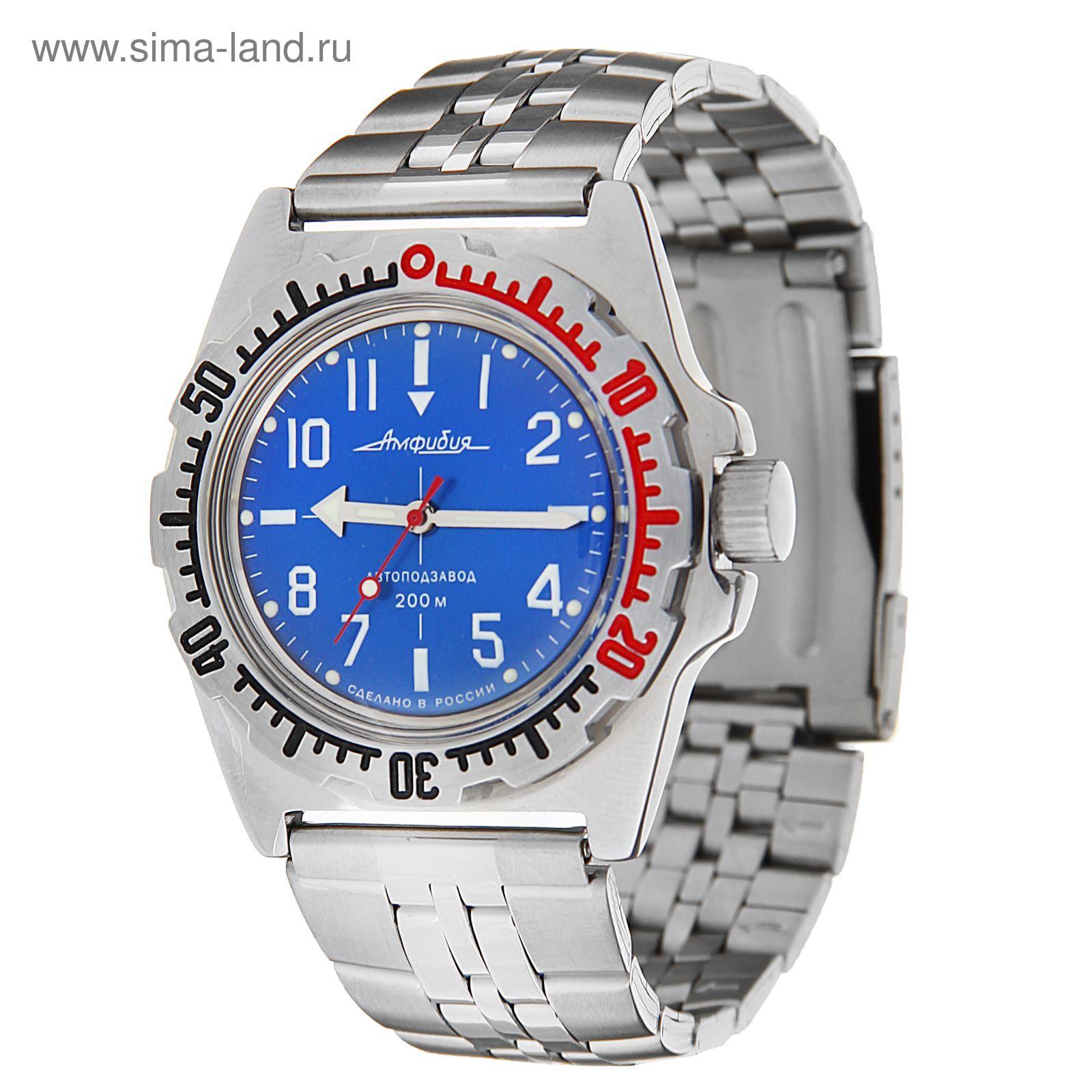 Цена на наручные мужские часы амфибия часы наручные мужские daniel wellington