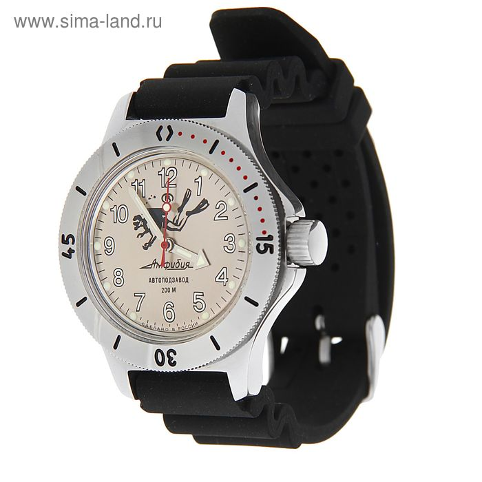 """Часы наручные Восток """"Амфибия"""" серия120658"""