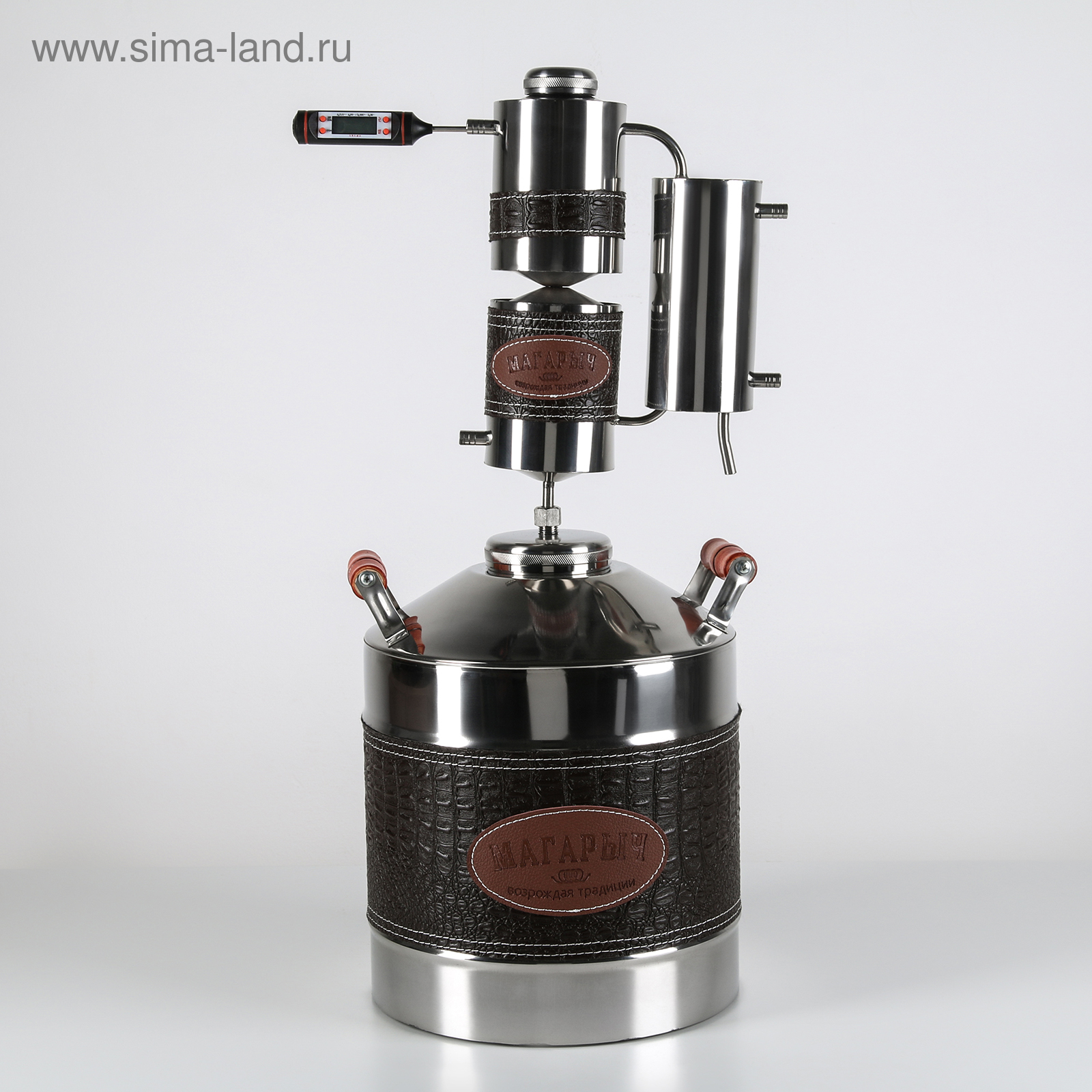 Отзывы о самогонном аппарате магарыч машковского домашняя пивоварня купить в барнауле