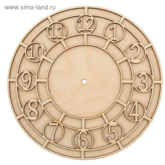 """Заготовка для часов """"Ажурные арабские цифры"""" d=25 см (80857)"""