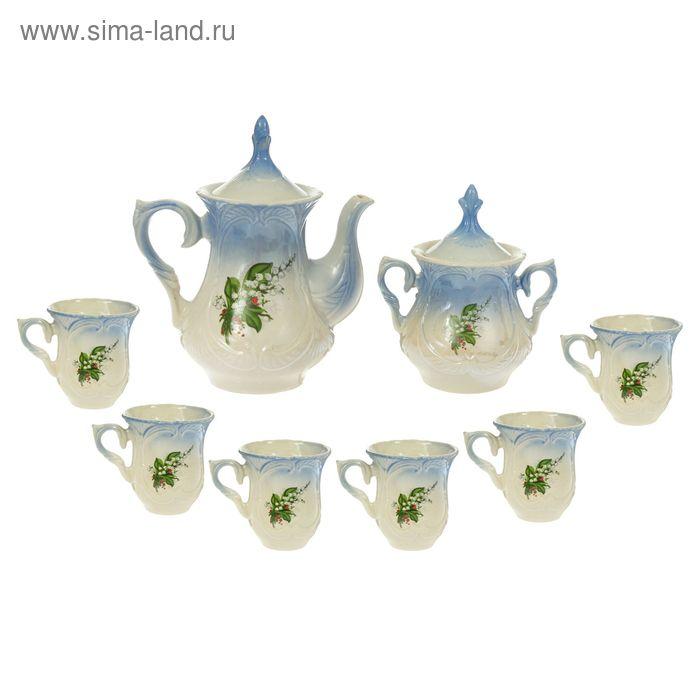 """Чайный набор """"Элей"""" голубой, ландыш, 8 предметов 0,6/0,25 л"""