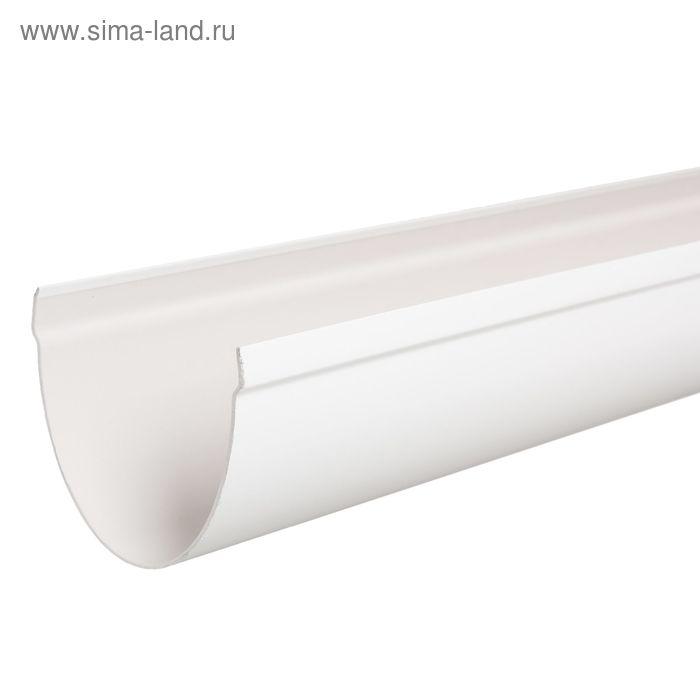 Желоб  4м белый