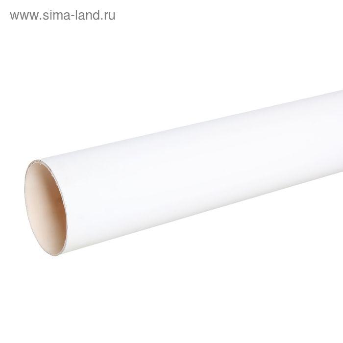 Труба водосточная  4м белый
