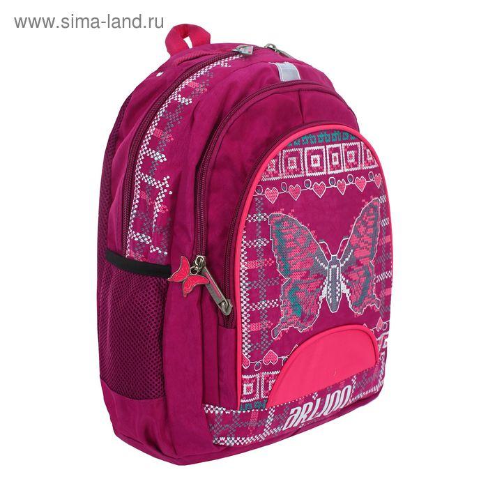 Рюкзак молодёжный на молнии, 2 отдела, 1 наружный и 2 боковых кармана, цвет малиновый