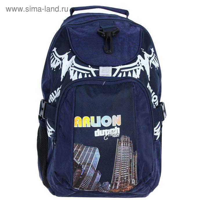 Рюкзак молодёжный на молнии, 2 отдела, 2 наружных и 2 боковых кармана, синий