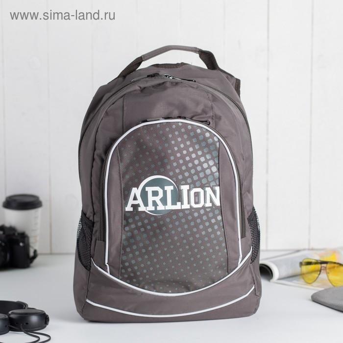 Рюкзак молодёжный на молнии, 2 отдела, 1 наружный и 2 боковых кармана, цвет хаки