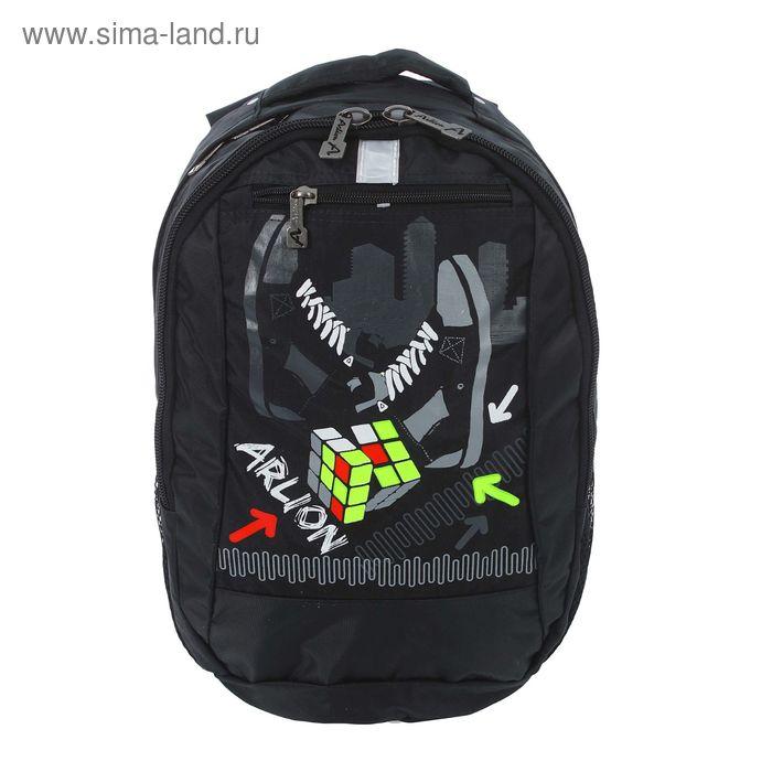 Рюкзак молодёжный на молнии, 2 отдела, 1 наружный и 2 боковых кармана, чёрный