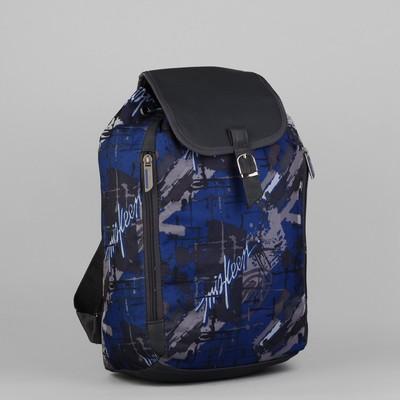 """Рюкзак молодёжный """"Камуфляж"""", 1 отдел, 2 наружных кармана, синий/серый"""