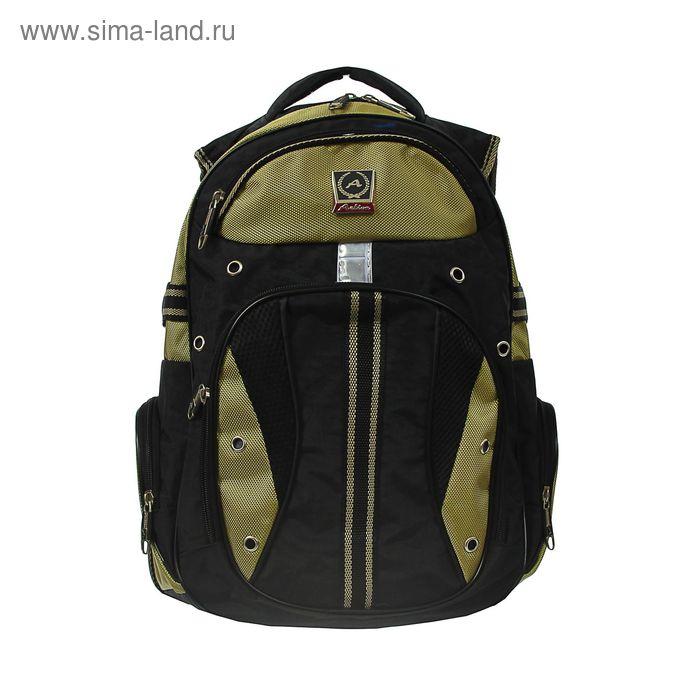 Рюкзак молодёжный на молнии, 2 отдела, 3 наружных кармана, эргономичная спинка, чёрный/хаки