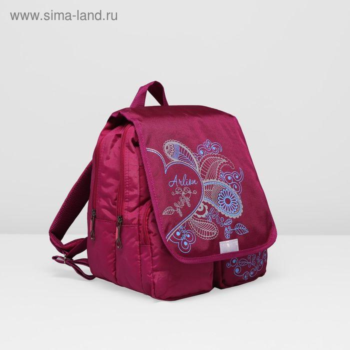 Рюкзак молодёжный на молнии, 2 отдела, 2 наружных кармана, фиолетовый