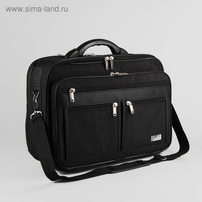 Кейс деловой на молнии, 3 отдела. 4 наружных кармана, длинный ремень, чёрый