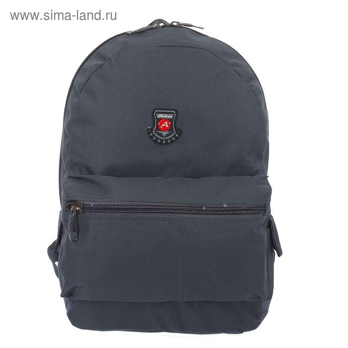 Рюкзак молодёжный на молнии, 1 отдел. 3 наружных кармана, серый