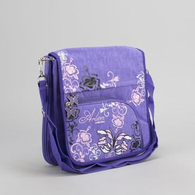Сумка молодёжная на молнии, 2 отдела, 3 наружных кармана, длинный ремень, цвет сиреневый