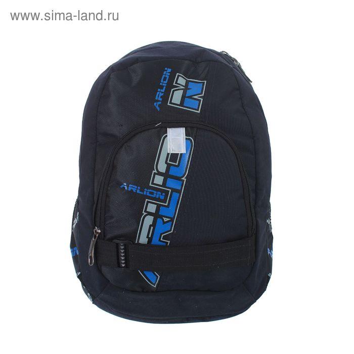 Рюкзак молодёжный на молнии, 1 отдел, 2 наружных и 2 боковых кармана. чёрный