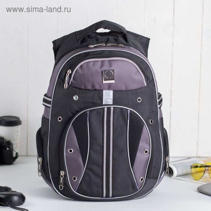Рюкзак молодёжный на молнии, 2 отдела, 4 наружных кармана, чёрный/синий
