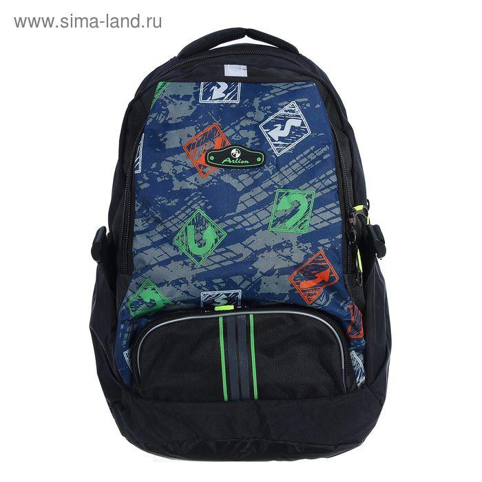 Рюкзак молодёжный на молнии, 2 отдела, 1 наружный и 2 боковых кармана, чёрный/синий