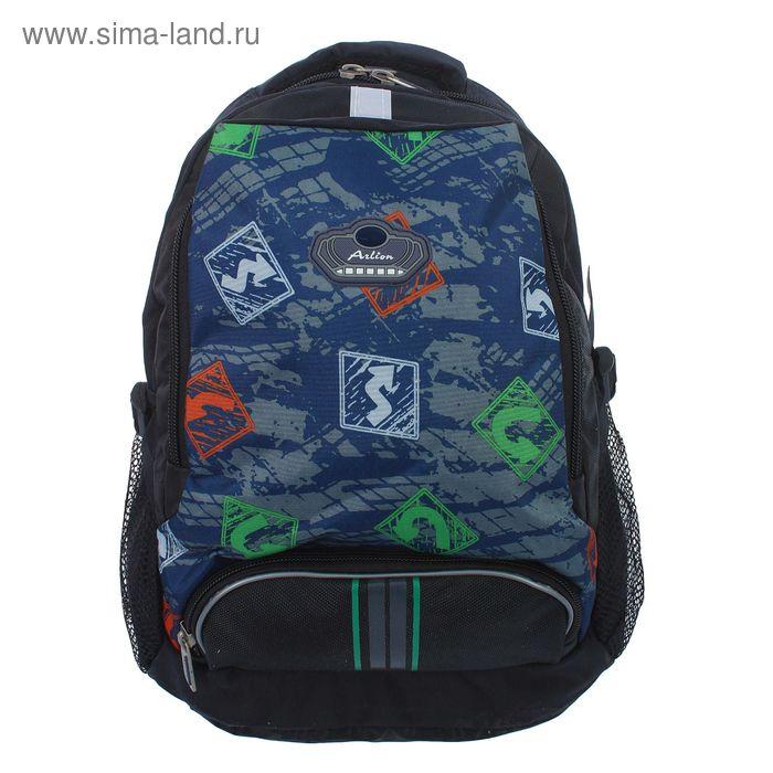 Рюкзак молодёжный на молнии, 2 отдела. 1 наружный и 2 боковых кармана, чёрный/синий