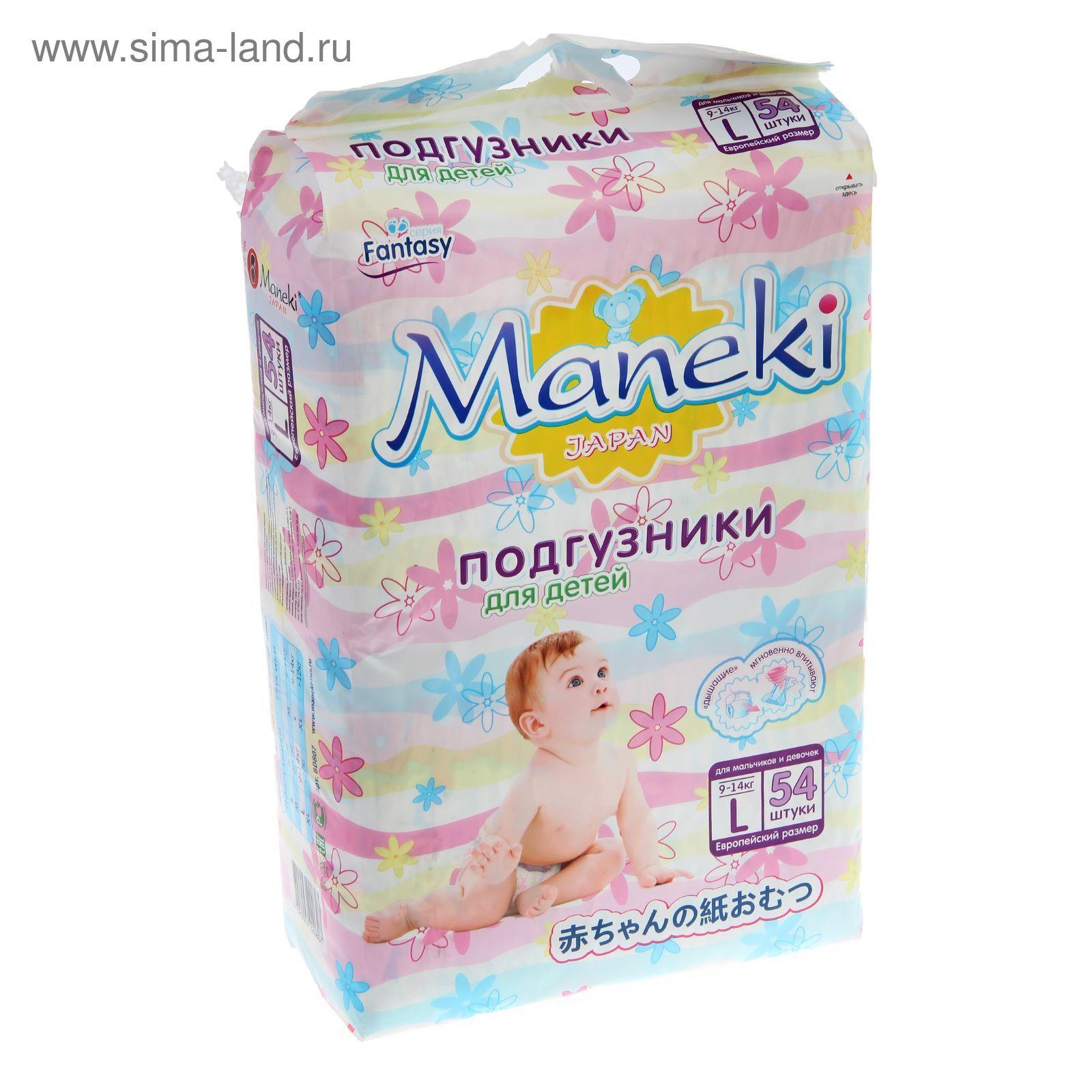 Подгузники «Maneki» Fantasy, 9-14 кг, 54 шт уп (1387384) - Купить по ... 3e984c6cb92