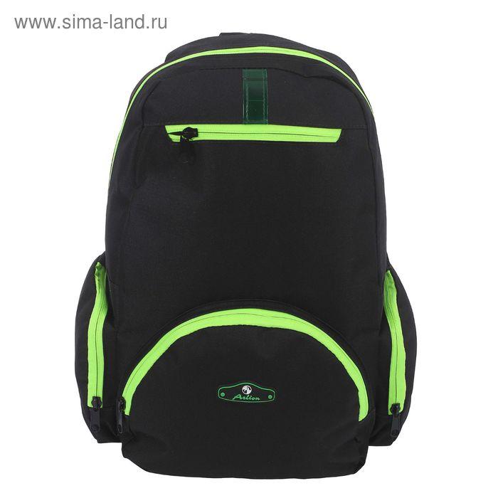 Рюкзак молодёжный на молнии, 1 отдел, 2 наружных и 2 боковых кармана. чёрный МИКС