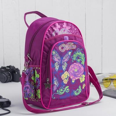 Рюкзак молодёжный на молнии, 1 отдел, 1 наружный и 2 боковых кармана, длинный ремень, цвет малиновый