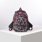 Рюкзак молодёжный, 2 отдела на молниях, наружный карман, 2 боковых кармана, цвет чёрный/розовый/белый