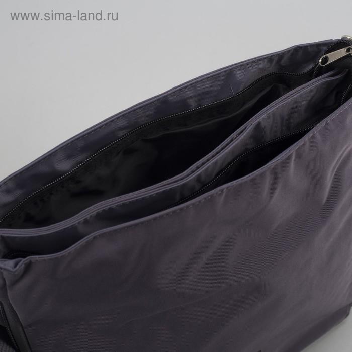 Сумка молодёжная на молнии, 2 отдела, 3 наружных кармана, длинный ремень, серая