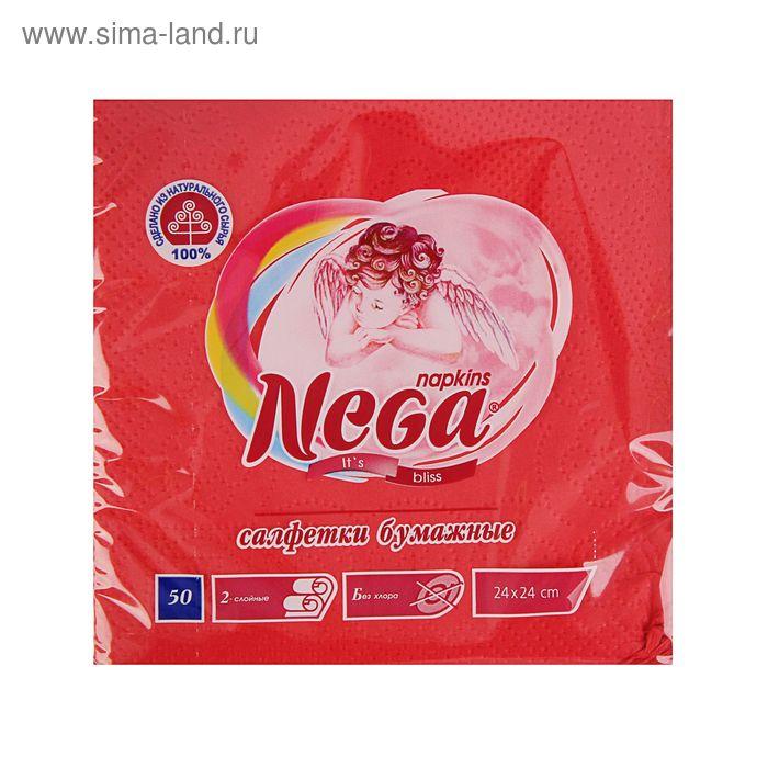 Салфетки Nega 2 слойные, 50 листов  МИКС