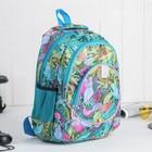 Рюкзак молодёжный, 2 отдела на молниях, наружный карман, 2 боковых кармана, эргономичная спинка, цвет бирюзовый