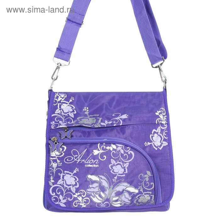 Сумка молодёжная на молнии, 2 отдела, 3 наружных кармана, длинный ремень, фиолетовая