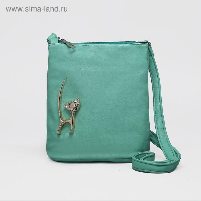 Сумка женская, 1 отдел, 1 наружный карман, длинный ремень, зелёная