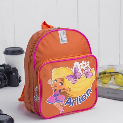 Рюкзак детский на молнии, 1 отдел, 1 наружный карман, оранжевый