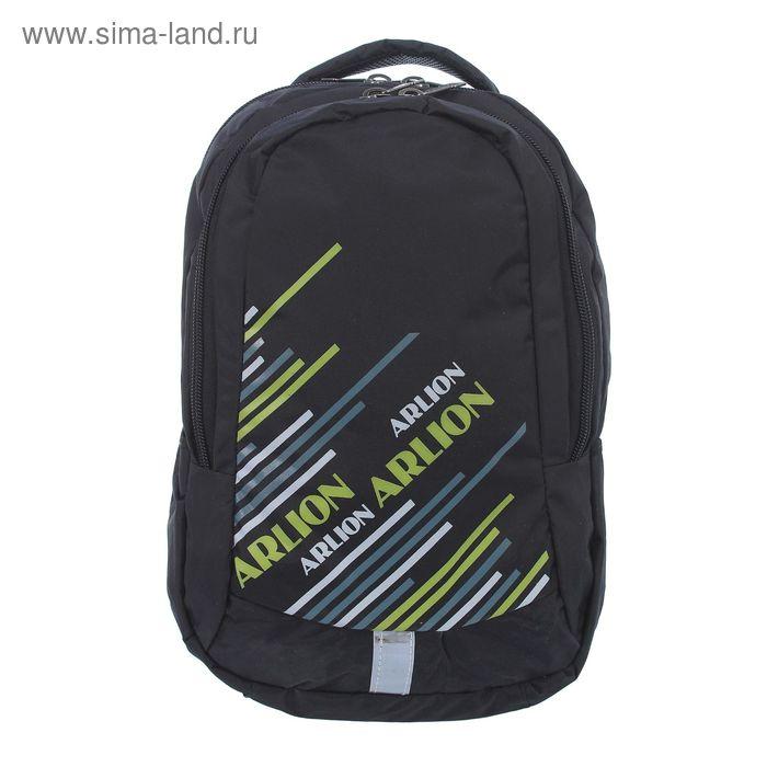 Рюкзак молодёжный на молнии, 1 отдел, 3 наружных кармана. чёрный
