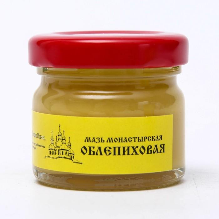 """Мазь ранозаживляющая «Монастырская. Облепиховая», 25 мл, """"Бизорюк"""""""