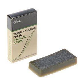Мыло с грязью 'Тамбуканского озера и лавровым маслом', 65 г, 'Бизорюк' Ош