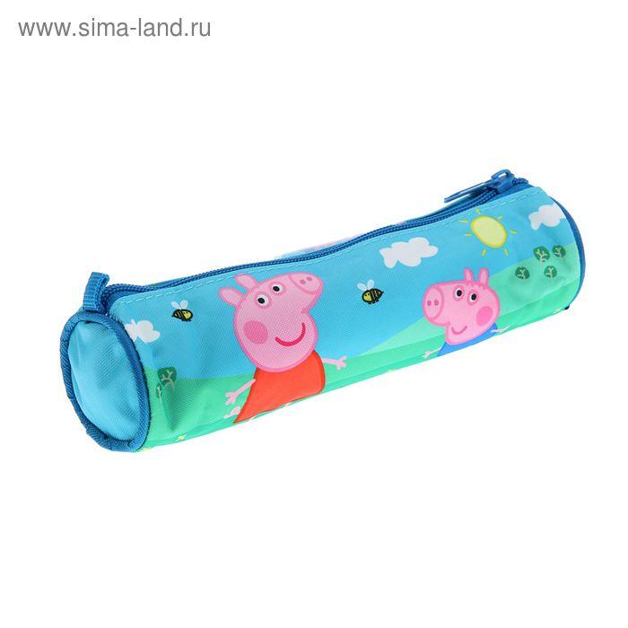 """Пенал мягкий тубус 55*180 мм """"Свинка Пеппа"""""""