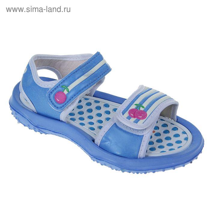 Туфли пляжные детские Forio, цвет голубой, размер 30 (арт. 258-4807)