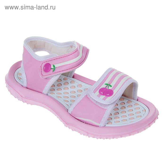 Туфли пляжные детские Forio, цвет розовый, размер 33 (арт. 258-4807)