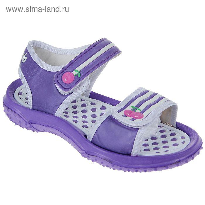Туфли пляжные детские Forio, цвет сиреневый, размер 32 (арт. 258-4807)