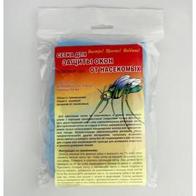 Сетка для защиты окон от насекомых шир.75см*2,0м  цвет микс