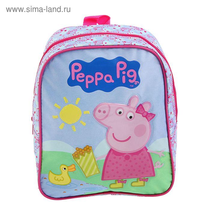 """Рюкзачок детский """"Свинка Пеппа. Утка"""" 28*21*12,5 см"""