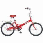 """Велосипед 20"""" Novatrack FS30, 2016, 1ск., цвет красный"""