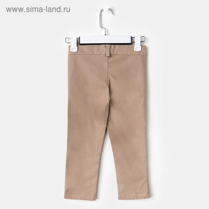 Брюки с карманами для девочки, цвет бежевый 104 см  100116