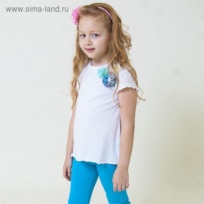 Футболка с цветочной аппликацией для девочки,цвет белый 110 см 040116