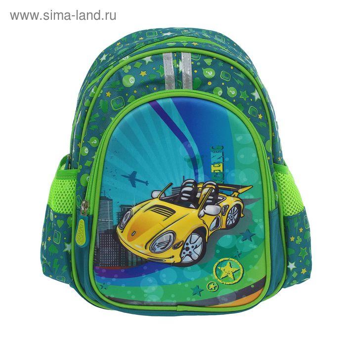 Рюкзак детский на молнии, 1 отдел, 3 наружных кармана, голубой/зелёный