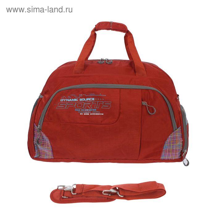 Сумка спортивная на молнии, 1 отдел, 4 наружных кармана, длинный ремень, красная